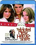 ホテル・ニューハンプシャー ブルーレイ [Blu-ray]