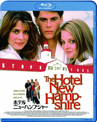 Amazon.co.jp | ホテル・ニュー...