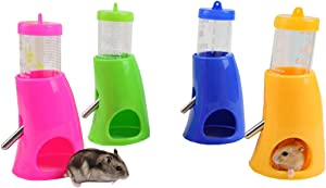 S-Lifeeling Hamster One-Piece Fountain Water Bottle Holder Dispenser Food Container Cool Room Mice Random Color
