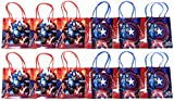 Marvel Captain America Party Favor Goodie Gift Bag - 6'' Small Size (12 Packs)