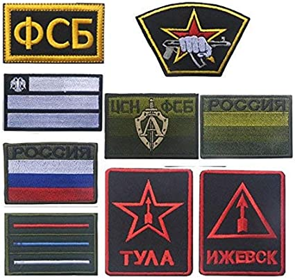 Russian Federal Security Service Special forces Badge police Patch