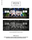 Pledis Entertainment Seventeen - 2017 Seventeen 1ST World Tour Diamond Edge in Seoul Concert DVD 3Disc+Photobook+Goods