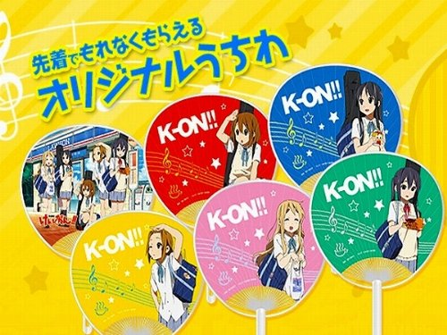 Full set of 6 Yui Azusa Ritsu Mio Tsumugi K-ON 2nd K-fan! x Lawson Fair (japan import)