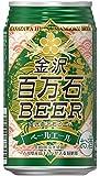 金沢百万石ビール ペールエール 缶 [ 350mlx24本 ]