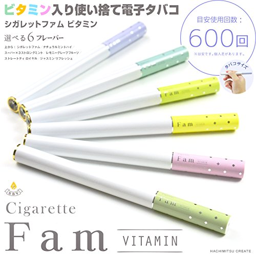 ビタミン入り 使い捨て電子タバコ Cigarette Fam 5本セット       (ジャスミン リフレッシュ) B079SSNHN2 ジャスミン リフレッシュ