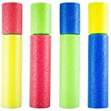 Mini Foam Water Gun Light Weight Soaker Cannon Shooter Assorted Blasters Colors for Pool Party Supplies, Favors, Gifts, Toys (4 Pack) by Super Z Outlet®