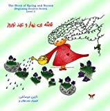 The Story of Spring and Norooz (Beginning Readers Series) Level 2 (Persian/Farsi Edition)