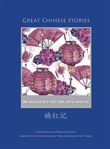 Great Chinese Stories: The Golden Boy and the Jade Maiden