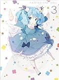 Animation - Fantasista Doll Vol.3 (DVD+CD) [Japan LTD DVD] TDV-23253D