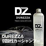 業務用 弱酸性 カーシャンプー DUREZZA 200ml 洗車 自動車 車 洗剤 シャンプー 酸性