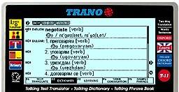 T-33 Bulgarian English Electronic Dictionary Talking Text Translator.