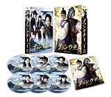 [DVD]チョンウチ DVD-BOX I