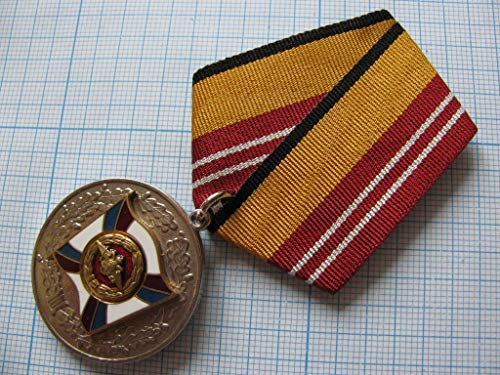 modern russian medal ministry of defence for military valor 2 degree