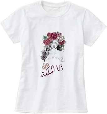 T-ShirT PrinTed design for Girls, WhiTe, 6-7 Years