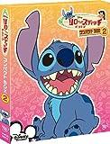 リロ&スティッチ ザ・シリーズ/コンパクトBOX(2) [DVD]