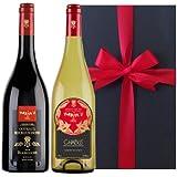 お祝い 結婚祝い 結婚記念日 誕生日【ワインのギフト】フランス産 赤ワインと白ワインのセット マキシム・ド・パリ「コトー・ブルギニヨン/ブルゴーニュ・シャブリ」750ml ギフトボックス入り【ギフト】贈答用 贈り物 プレゼント