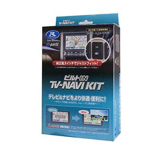 [Datasystem/data system] Built in TV-NAVI KIT [Part Number] TTN-90B-A