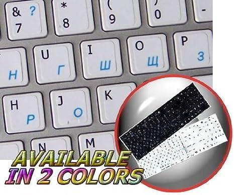 Mac english-russian cirílico teclado pegatinas fondo blanco para portátiles, ordenadores de sobremesa y portátil: Amazon.es: Oficina y papelería