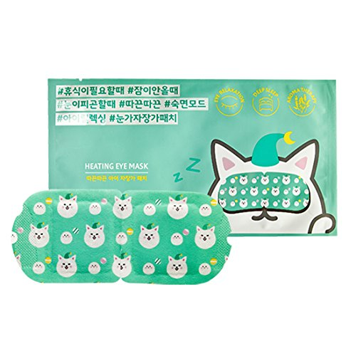 Etude-House-Heating-Eye-Mask-10pcs-Lullaby-Eye-Patches-VM-Korea-Samples
