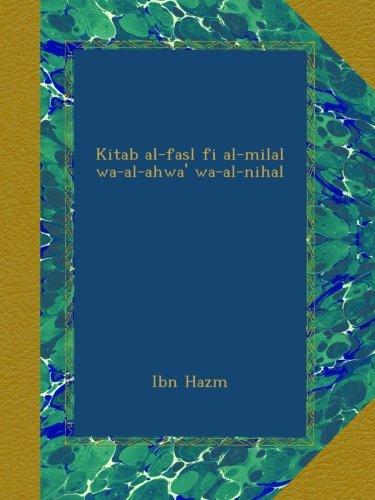 Kitab al-fasl fi al-milal wa-al-ahwa' wa-al-nihal (Arabic Edition)