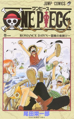 One-Piece-Vol-1-Japanese-Edition