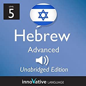 Learn Hebrew - Level 5 Advanced Hebrew, Volume 1, Lessons 1-25 Audiobook