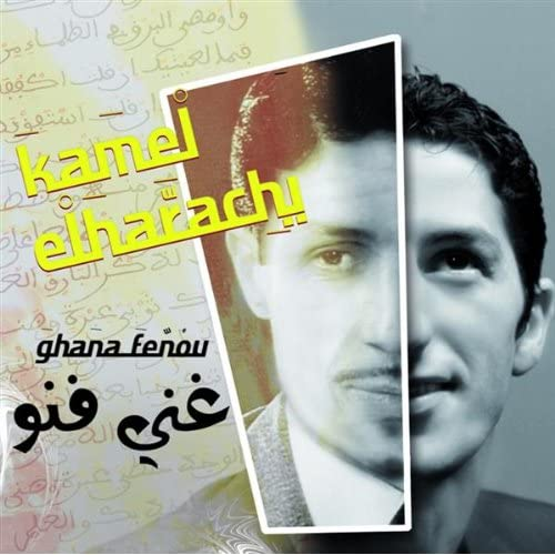 kamel el harrachi mp3