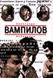 img - for Izbrannoe (Russian Edition) book / textbook / text book