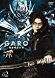 Garo Yami Wo Terasu Mono - Vol.2 [Japan DVD] PCBP-53102