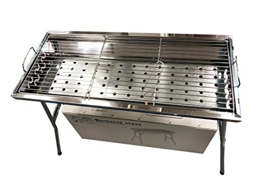 Caravelle Stainless Steel Portable BBQ Kebab Shashlik Grill by Caravelle