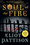 img - for Soul of the Fire: A Mystery (Inspector Shan Tao Yun) book / textbook / text book