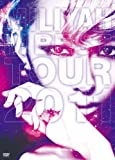 M BEST Tour 2011(初回生産限定盤) [DVD]