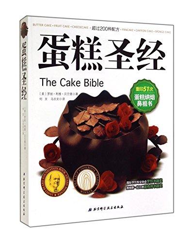 Cake Bible Pdf