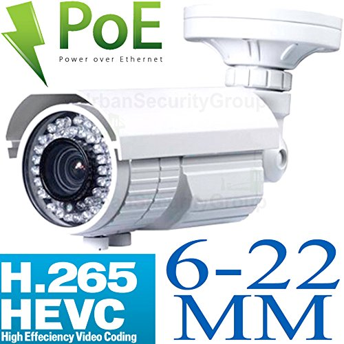 USG H.265 Compression 5MP 2592 x 1944 @ 30FPS IP Bullet Security Camera: 6-22mm Long Range 5MP HD Lens, PoE, 72x IR LEDs, 1/1.8