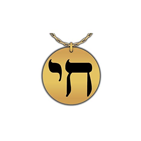 Amazon Hot Fresh And Funny Chai Symbol Hebrew Necklace For