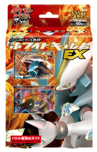 pokemon trading card game instruction booklet - 3