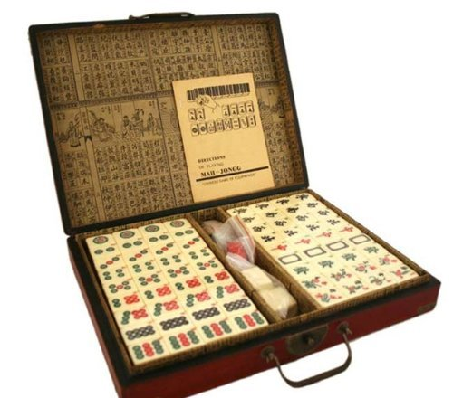 Collectible Chinese Antique Style Mahjong Game Set W. Leather Case GAM020 by Asian Home