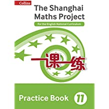 Shanghai Maths – The Shanghai Maths Project Practice Book Year 11: For the English National Curriculum