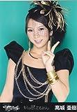 AKB48 life photograph team surprise Kimi [Aki Takagi] Ver. General release ... than you think three Comp (japan import)