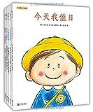 我爱幼儿园(第1辑)(套装共5册)(幼儿园常备书,孩子入园必读!)