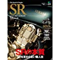 The Sound of Single SR