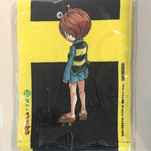 ゲゲゲの鬼太郎 JRA 東京競馬場限定 Today'sチャンス賞 特別版 オリジナルマフラータオルの商品画像