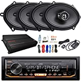 Enrock Audio Single-DIN Bluetooth AM/FM Digital Media SiriusXM Ready Car Receiver, 4 x Kenwood 5x7 360W 3-Way Coaxial Speakers, 4-Channel Amplifier, Satellite Radio Tuner Kit, Amp Wiring Kit