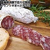国産那須豚フィノッキオーナサラミ約130g Salame Finocchiona