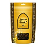 Muattar Mumtaz (500g) Oud Bakhoor Incense Chips | Home/Personal Use with Electric or Charcoal Burner (Mabkhara)| Traditional & Long Lasting Middle East Quality Blend | by Swiss Arabian Oudh Perfume