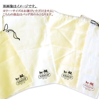 5c3ea5ae6a6c Amazon | コーチ COACH 保存袋 バッグ用 HOZON500B [並行輸入品] | COACH ...