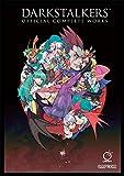 Darkstalkers: Official Complete Works Hardcover