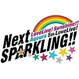 ラブライブ! サンシャイン!! Aqours 5th LoveLive! ~Next SPARKLING!!~ Blu-ray Day2