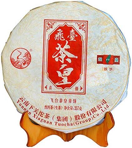 2018年にはプーアル茶を下関する 飛行機茶皇青餅生茶357グラム/餅 2018年下关普洱茶 飞台茶皇青饼 生茶 357克/饼
