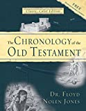 The Chronology of the Old Testament (Book & CD)